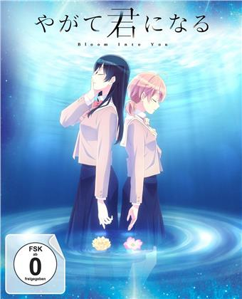 Bloom Into You - Staffel 1 - Vol. 3 (+ Sammelschuber)