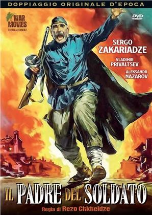 Il padre del soldato (1965) (War Movies Collection, s/w)
