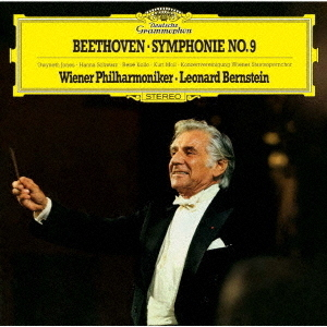 Leonard Bernstein (1918-1990), Ludwig van Beethoven (1770-1827) & Wiener Philharmoniker - Symphony 9 (UHQCD, Limited, Japan Edition, Remastered)