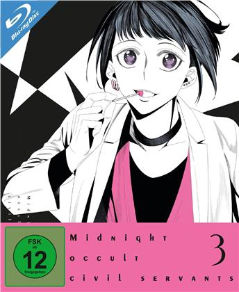 Midnight Occult Civil Servants - Staffel 1 - Vol. 3 (+ Manga)