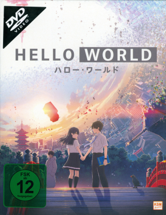 Hello World (2019) (Schuber, Digibook)