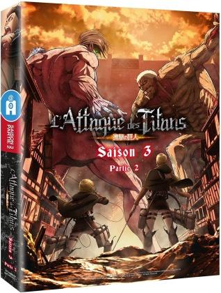 L'Attaque des Titans - Saison 3 - Partie 2 (Collector's Edition, 2 DVD)