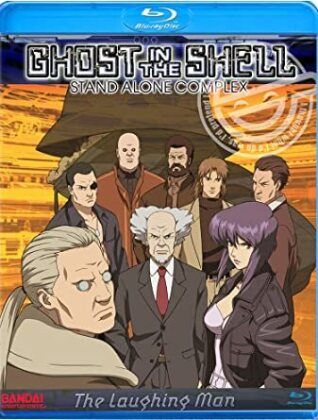 Ghost in the Shell - Stand Alone Complex - The Laughing Man (OAV) (2005)