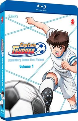 Captain Tsubasa - Elementary School First Volume - Vol. 1 (2 Blu-ray)