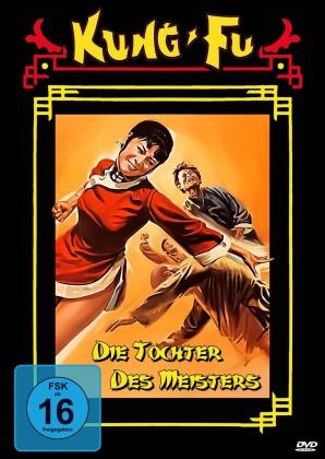 Kung Fu - Die Tochter des Meisters (1983)
