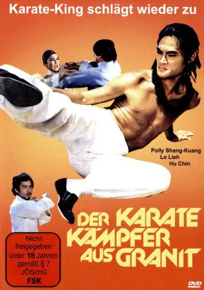Der Karatekämpfer aus Granit (1977)