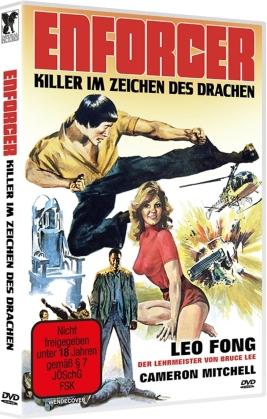 Enforcer - Killer im Zeichen des Drachen (1976)