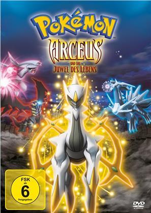 Pokémon - Arceus und das Juwel des Lebens (2009)