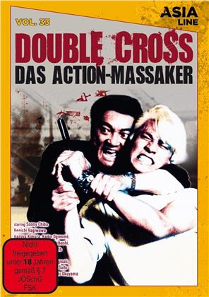 Double Cross - Das Action-Massaker (1992) (Asia Line, Limited Edition)