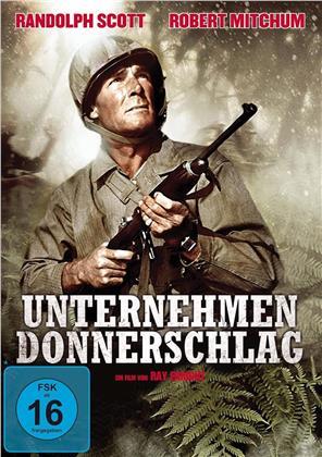 Unternehmen Donnerschlag (1943)