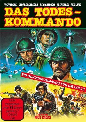 Das Todeskommando (1981)
