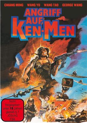 Angriff auf Ken-Men (1980)