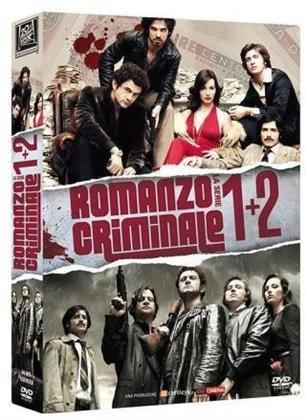 Romanzo criminale - Stagione 1 + 2 (Neuauflage, 8 DVDs)