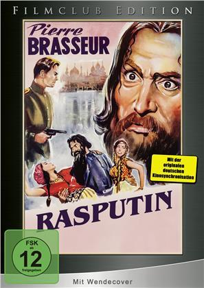 Rasputin (1954) (Filmclub Edition)