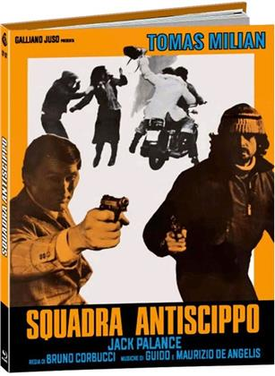 Squadra antiscippo (1976) (Cover B, Limited Edition, Mediabook)