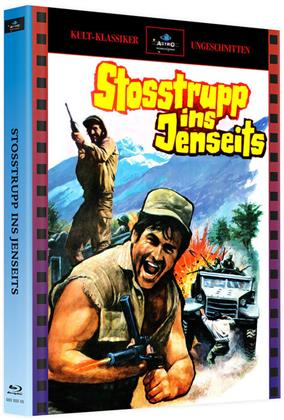 Stosstrupp ins Jenseits (1968) (Cover A, Limited Edition, Mediabook, Uncut, 2 Blu-rays)
