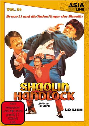 Shaolin Handlock (1979) (Asia Line, Limited Edition)