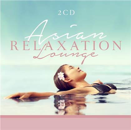 Asian Relaxation Lounge (2 CDs)