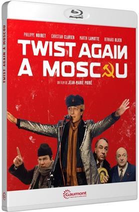 Twist again à Moscou (1986)