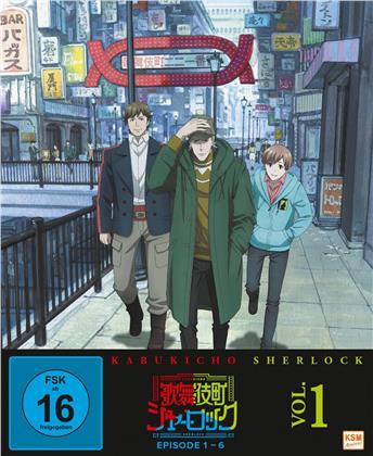 Kabukicho Sherlock - Vol. 1 - Episode 1-6