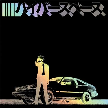 Beck - Hyperspace (2020 Reissue, Deluxe Edition, Limited Edition, Hologram Vinyl, 2 LPs)