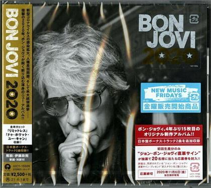 Bon Jovi - Bon Jovi 2020 (+ Bonustracks, Japan Edition)