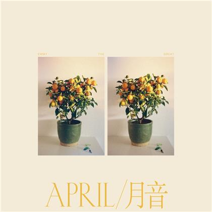Emmy The Great - April