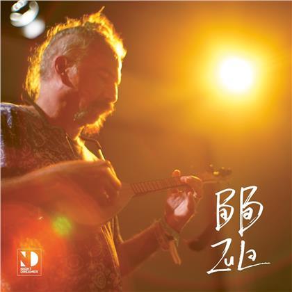 Baba Zula - Hayvan Gibi (Gatefold, 2 LPs)