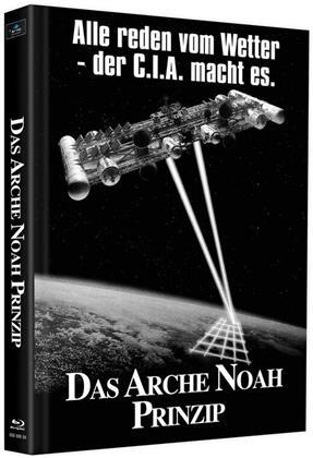Das Arche Noah Prinzip (1984) (Cover G, Limited Edition, Mediabook, 2 Blu-rays)