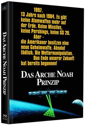 Das Arche Noah Prinzip (1984) (Cover B, Limited Edition, Mediabook, 2 Blu-rays)