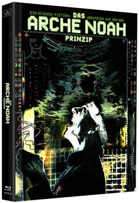 Das Arche Noah Prinzip (1984) (Cover D, Limited Edition, Mediabook, 2 Blu-rays)