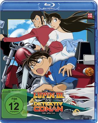 Lupin the 3rd vs. Detektiv Conan - The Special (2009)
