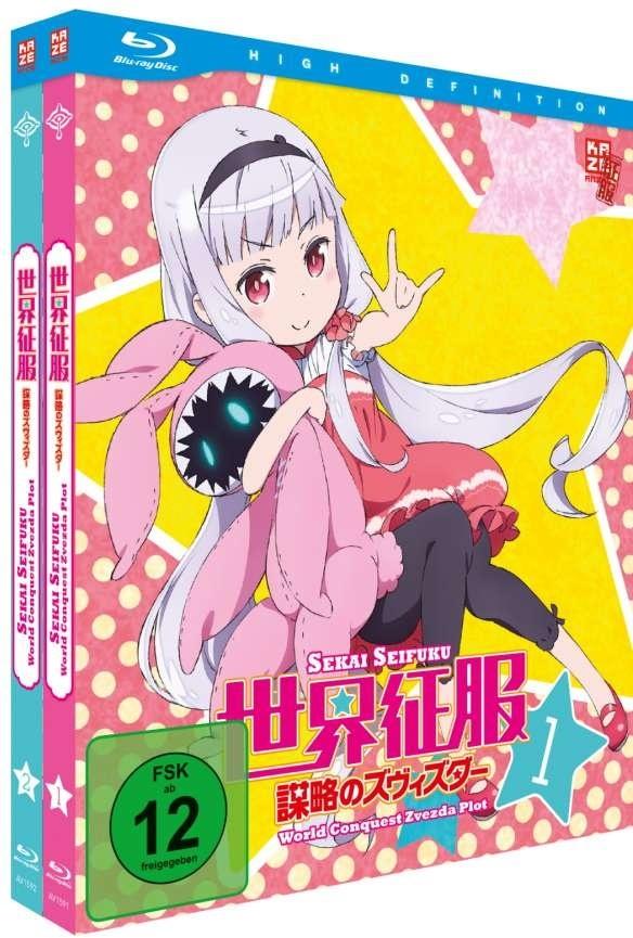 Sekai Seifuku (Gesamtausgabe, 2 Blu-rays)