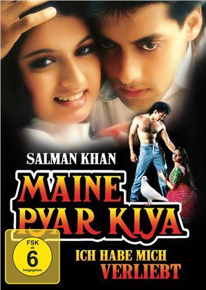 Maine Pyar Kiya - Ich habe mich verliebt (1989)