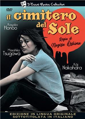 Il cimitero del sole (1960) (D'Essai Movie Collection)