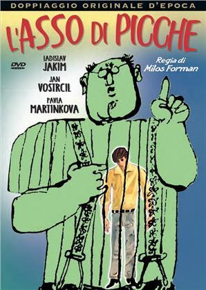 L'asso di picche (1964) (Doppiaggio Originale D'epoca, n/b)