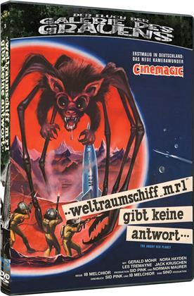 """..weltraumschiff """"mr1"""" gibt keine antwort... (1959) (Der Fluch der Galerie des Grauens, Limited Edition, Blu-ray + DVD)"""