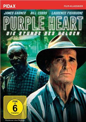 Purple Heart - Die Stunde des Helden (1990) (Pidax Film-Klassiker)