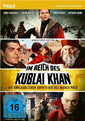 Im Reich des Kublai Khan - Die unglaublichen Abenteuer des Marco Polo (1965) (Pidax Historien-Klassiker, Remastered)