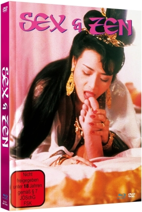 Sex & Zen (1991) (Cover B, Limited Edition, Mediabook, Blu-ray + DVD)