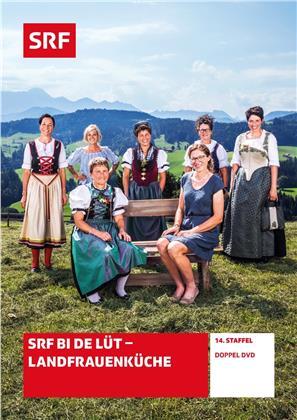 SRF bi de Lüt - Landfrauenküche - Staffel 14 (2 DVDs)