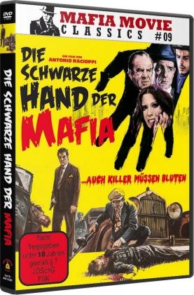 Die schwarze Hand der Mafia - ... auch Killer müssen bluten (1973) (Mafia Movie Classics)