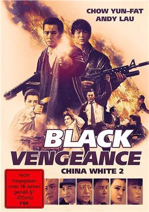 Black Vengeance - China White 2 (1987)