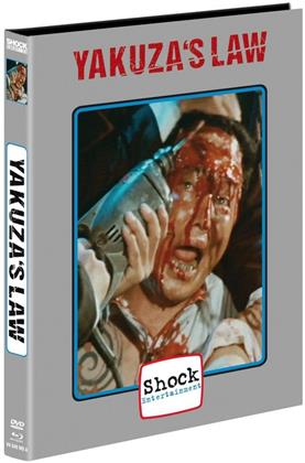 Yakuza's Law (1969) (Cover A, Edizione Limitata, Mediabook, Blu-ray + DVD)