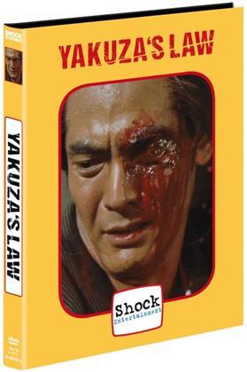 Yakuza's Law (1969) (Cover B, Edizione Limitata, Mediabook, Blu-ray + DVD)
