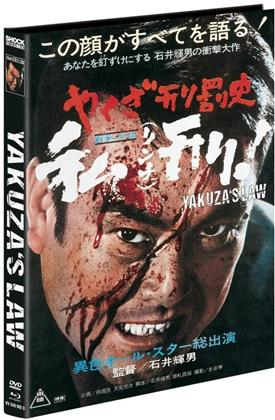 Yakuza's Law (1969) (Cover D, Limited Edition, Mediabook, Blu-ray + DVD)