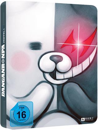 Dangan Ronpa - Staffel 1 (Gesamtausgabe, 4 Blu-rays)