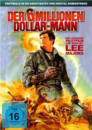 Der 6 Millionen Dollar Mann - Pilotfilm (1973) (Digital Remastered)