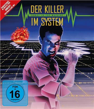 Der Killer im System - Ghost in the Machine (1993) (Uncut)