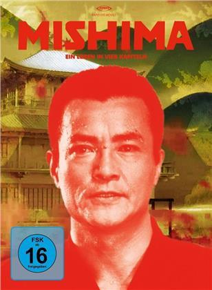Mishima - Ein Leben in vier Kapiteln (1985) (Director's Cut)